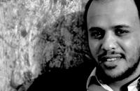 alghamdi's picture