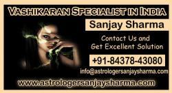 AstrologerSanjaySharma's picture